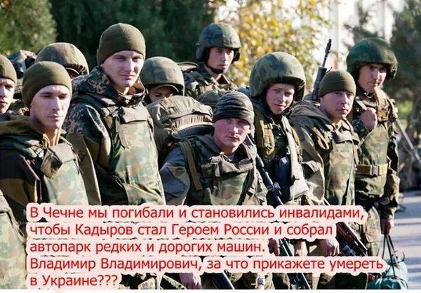 Террористы убили минимум 1776 человек на Донбассе, - Лубкивский - Цензор.НЕТ 9987