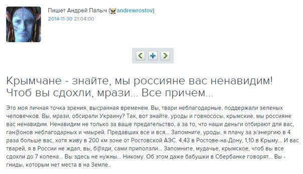 """Военная прокуратура России ответила """"Солдатским матерям"""" туманной отпиской - Цензор.НЕТ 6223"""