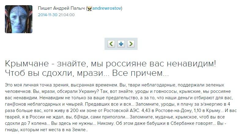 """""""Adolf Putin"""" - Турция встретила Путина протестом крымских татар - Цензор.НЕТ 4075"""