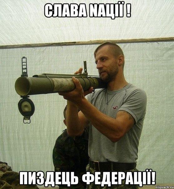 Украинские воины не покинут Широкино, пока террористы не прекратят обстрелы, - спикер АТО - Цензор.НЕТ 7860