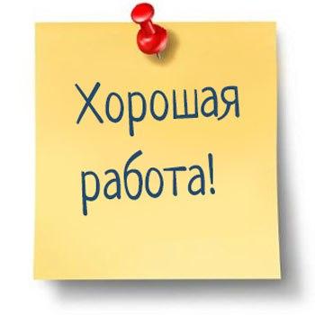 удаленная работа москва отзывы сотрудников