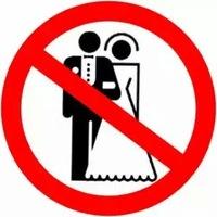 Картинки по запросу не хочу замуж