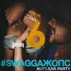#SWAGGAЖОПС™ | OFFICIAL (18+)
