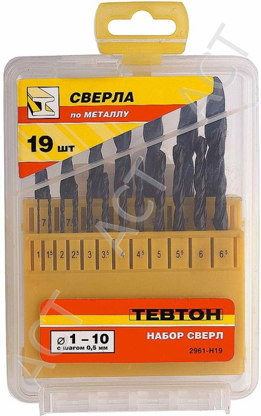 Набор Свёрла по металлу, быстрорежущая сталь, 1-10мм, (шаг-0,5), 19шт   ТЕВТОН