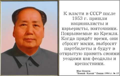 Украина и Китай создадут межправительственную комиссию по реализации инфраструктурных проектов, - Зубко - Цензор.НЕТ 7130