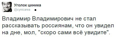 Европейская киноакадемия требует от Путина освобождения Сенцова - Цензор.НЕТ 7636
