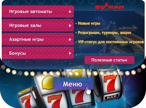 programmi-dlya-igrovih-avtomatov