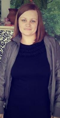 Марина Зарицкая