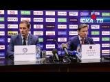 «Динамо» Минск - СКА. Пресс-конференция
