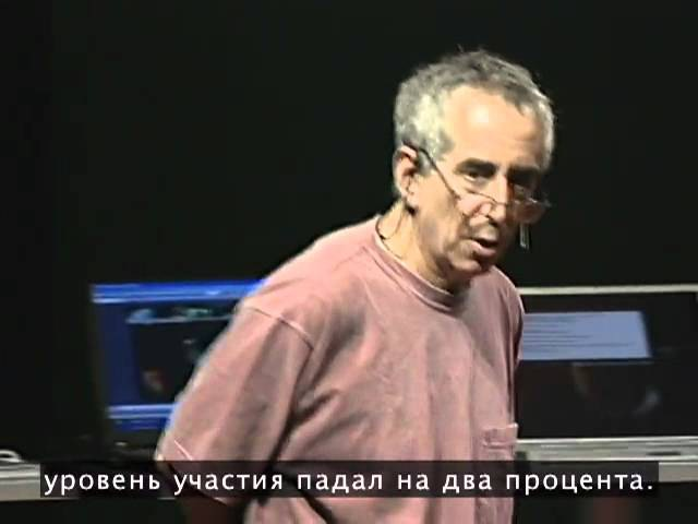 Барри Шварц: Парадокс выбора (русские субтитры)