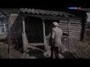Бандеровцы. Палачи не бывают героями (2014) Фильм Аркадия Мамонтова