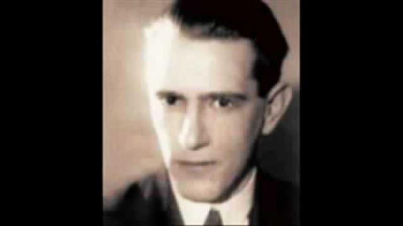 Георгий Виноградов. Сияла ночь