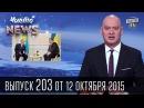 Имение Петра Порошенко с воздуха | ЧистоNews 203