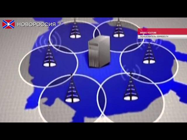 Феникс- новая связь Донбасса