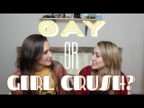 GAY or GIRL CRUSH?! | Sincerely Yours #1