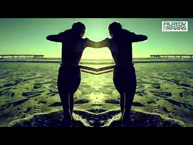 Filatov Karas - In My Head (feat. Jama)