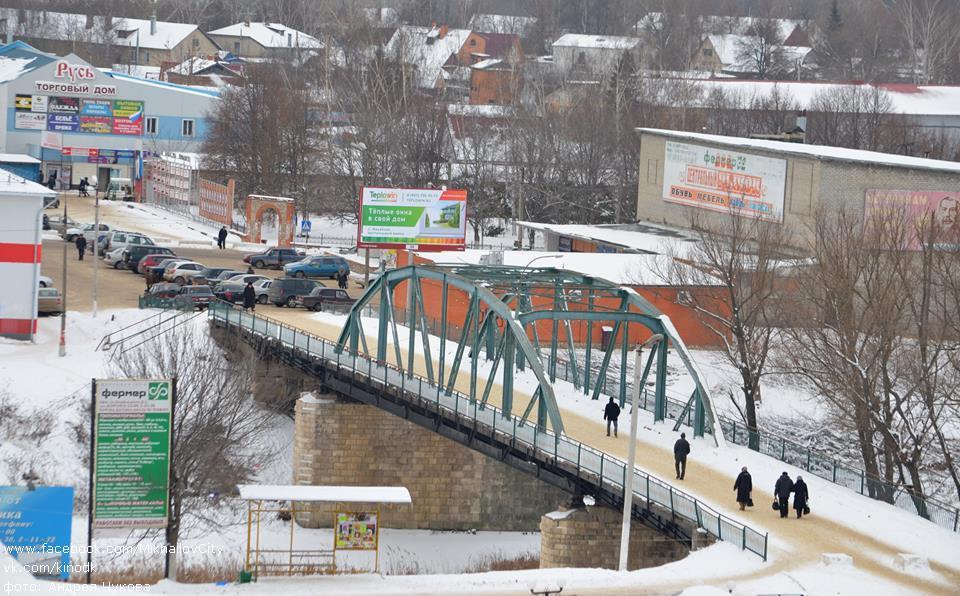 фото город михайлов