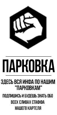 Афиша Хабаровск ПАРКОВКА | Приходишь, выбираешь очки, покупаешь