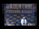 ЛДПР в г. Златоуст поздравляет Владимира Жириновского с днем рождения!