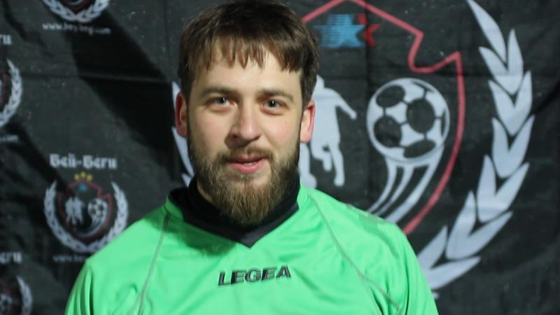 Мнение о матче 3-тура/ЛББ/ФК Аленка-ФК Бей-Беги 4-2