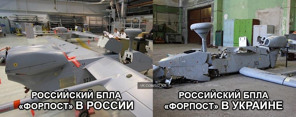 ГПУ расследует участие должностных лиц Генштаба РФ в террористической деятельности на Донбассе - Цензор.НЕТ 9653