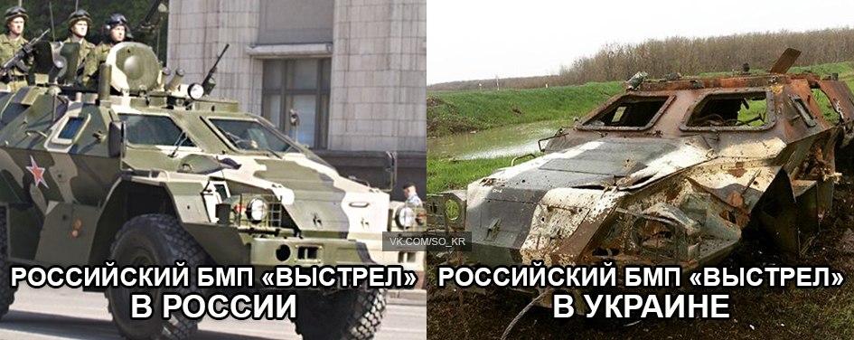 В Станице Луганской разрушен жилой дом из-за прямого попадания мины. В Трехизбенке шел бой, есть потери среди террористов, - Москаль - Цензор.НЕТ 443