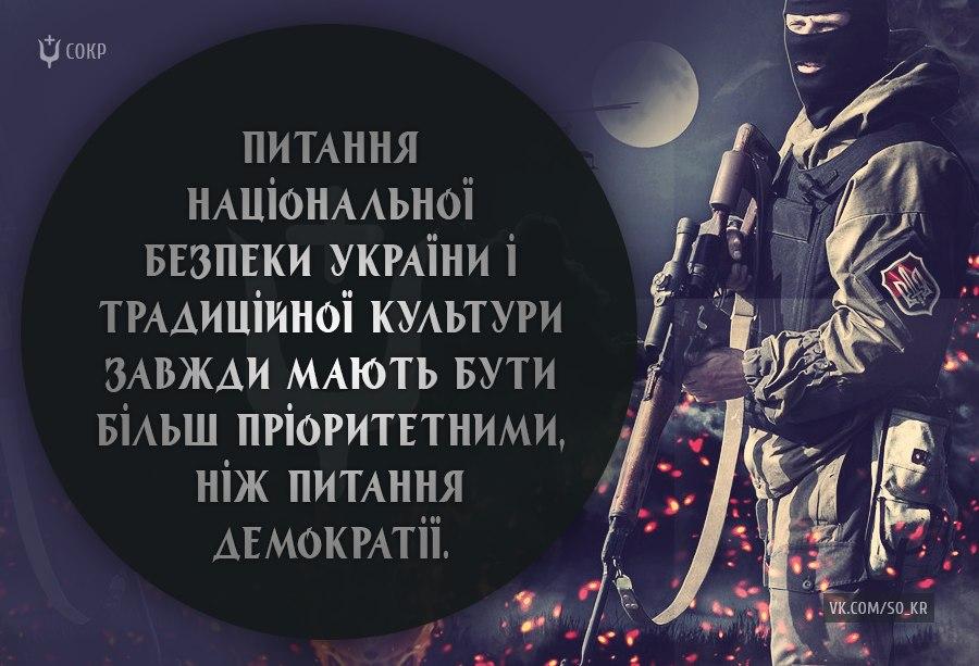 """Лидеры """"секты догналитов"""" выдворены из Украины за антиукраинскую деятельность, - СБУ - Цензор.НЕТ 665"""