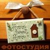 Home Sweet Home Photo & Video Studio