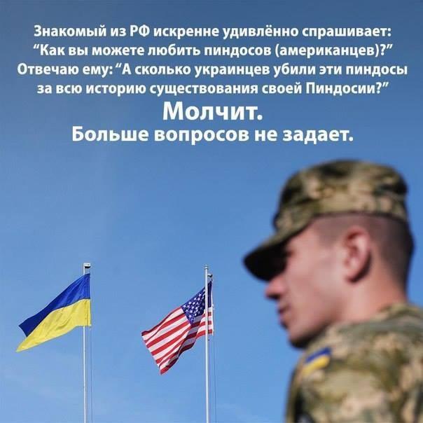 Кихтенко выступил против демилитаризации Широкино и призвал усилить его оборону - Цензор.НЕТ 9514