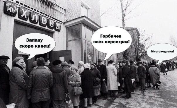 """Украина может пройти зимний сезон без российского газа, - глава """"Нафтогаза"""" - Цензор.НЕТ 7514"""