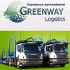 Greenway Logistics