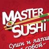 Master Sushi | Роллы и пицца в Вологде