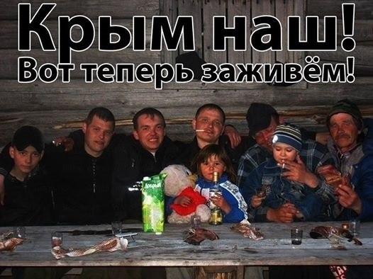 Крымские виноделы терпят убытки из-за российской оккупации - Цензор.НЕТ 9774