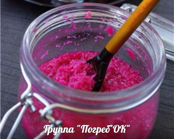 Хрен рецепт приготовления в домашних условиях
