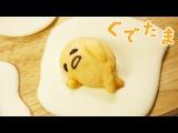How to make gudetama Lemon cookies