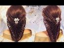 Прическа на длинные волосы.Как заплести косу air braids beautiful hairstyle Kapralova Olga