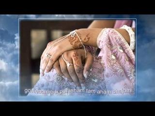 Govindam Adi Purusham Tam Aham Bhajami = Мантра убирает негативные энергии с пути творит волшебство
