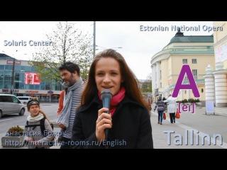 Английский алфавит (шаг 4) с Анастасией Божок - Песенка / English alphabet