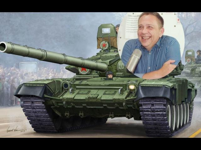 ТАНКИ Абрамс против Т-90 и Т-72 Степан Демура и ТАНКИ НАШИ БЫСТРЫ
