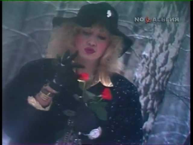 Ирина Аллегрова и ЭЛЕКТРОКЛУБ Ворожея 1989