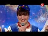 ЛИСАПЕТНЫЙ БАТАЛЬОН - Україна має талант-5 Киев [13.04.2013]