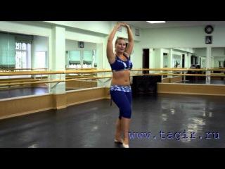 Он-лайн уроки танца живота: Baladi (часть 2 с комментариями)