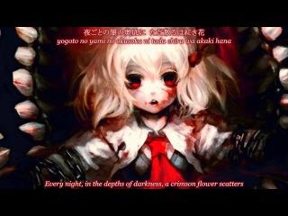 「東方アレンジVocal」UNDEAD CORPORATION - 夜ごとの闇の奥底で「Subbed」