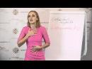 Как Открыть Свое Сердце Для Любви | Психолог Мария Пермякова