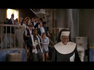 Действуй, Сестра. Фильм 2 (1993) 720