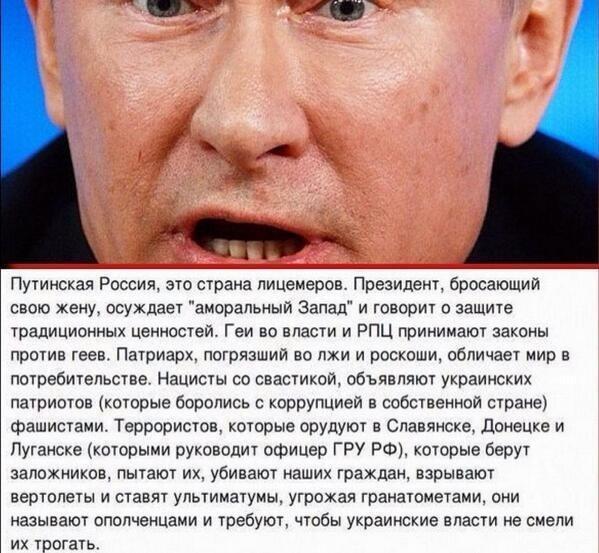 Пока РФ не возьмет на себя ответственность за события на Донбассе, санкции нужно усиливать, - посол Великобритании - Цензор.НЕТ 6373