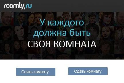 Сдам квартиру без посредников в Москве - Mamadu ru