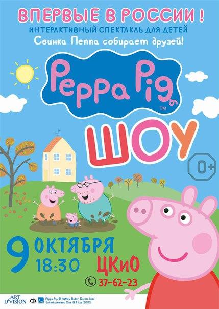 Ссылка ivanovo.ponominalu.ru