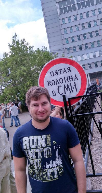 Михаил Солодовников