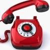 Callback Тracker виджет обратного звонка на сайт